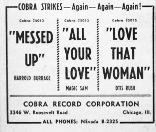 Ad for Cobra 5012, 5013, and 5015, July 15, 1957