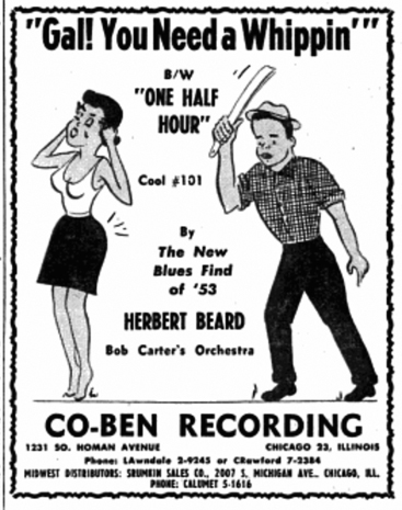 Cool Records ad, Billboard, July 11, 1953