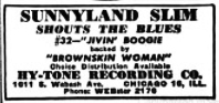 Hy-Tone 32 ad, Billboard, February 1948