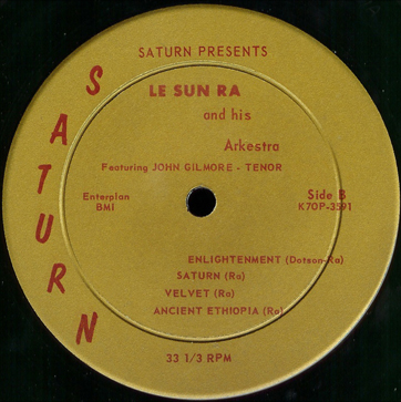 B side label to an early pressing of